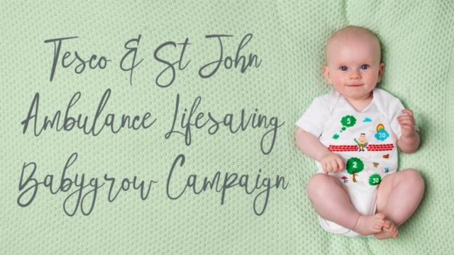 tesco-st-john-ambulance-lifesaving-babygrow-cprbabygrow